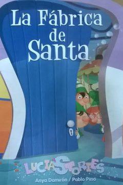 La fábrica de Santa