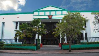 Por disposición de la vicepresidenta Margarita Cedeño la Biblioteca Infantil y Juvenil República dominicana (BIJRD) adaptó su programa de actividades al nuevo esquema de trabajo virtual impuesto por la situación global de la pandemia.